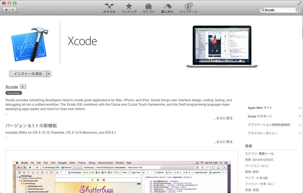04_App_XCode