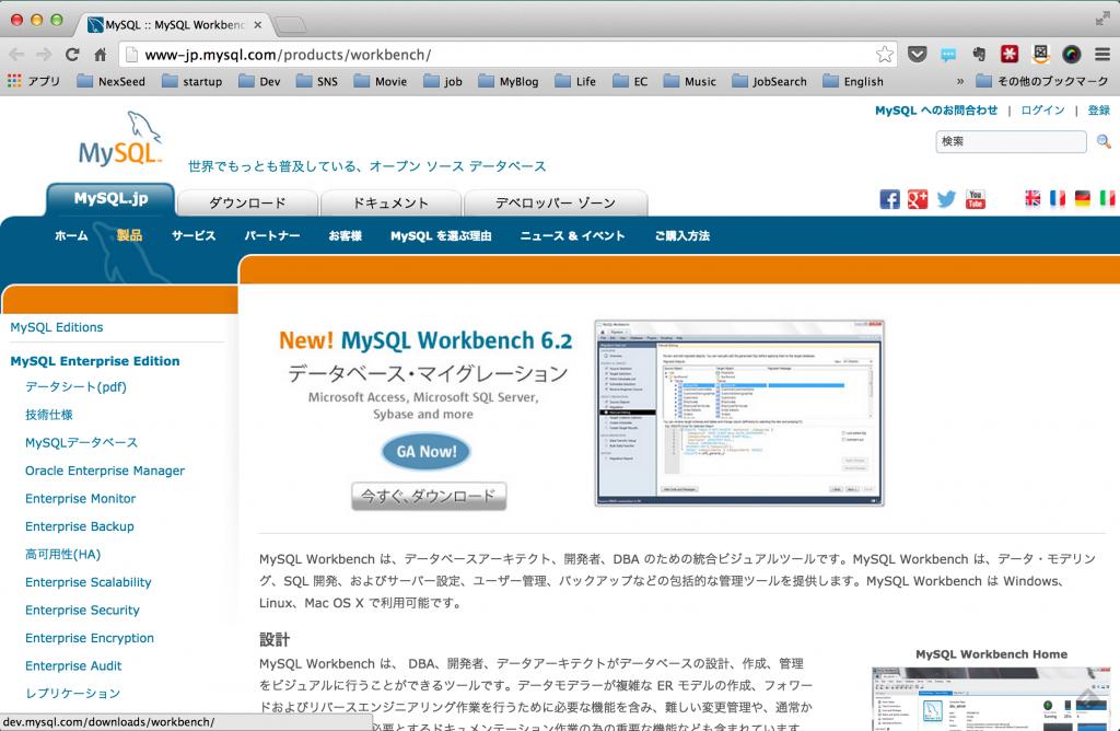 09_App_MySQLWorkbench
