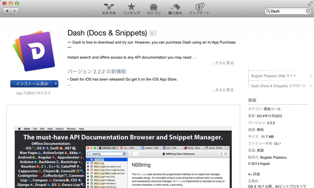 12_App_Dash