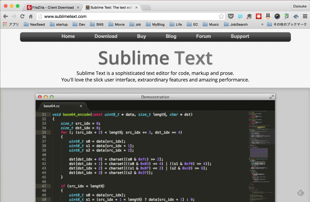 14_App_SublimeText
