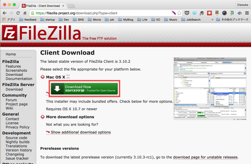15_App_FileZilla