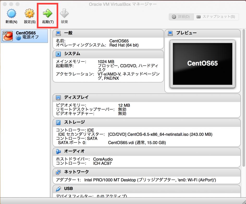 41_VirtualBox