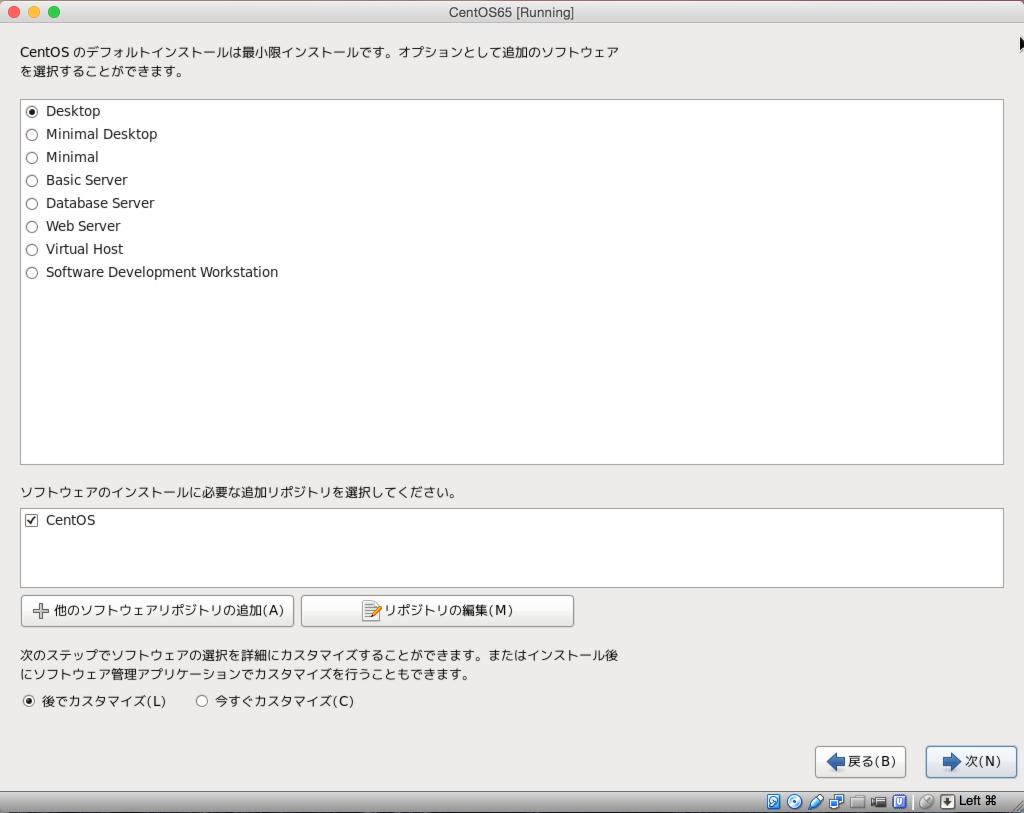 72_VirtualBox