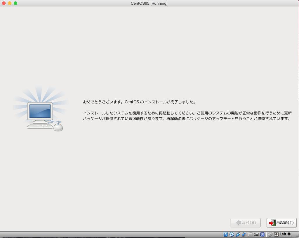 76_VirtualBox