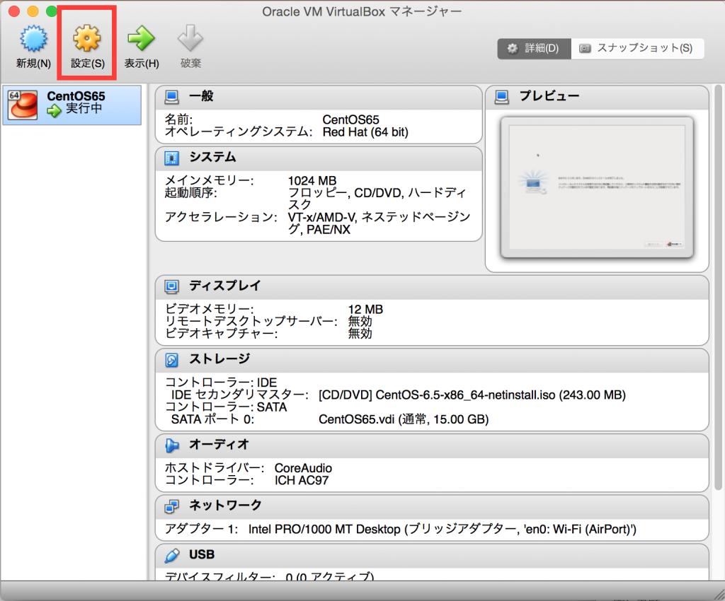 77_VirtualBox