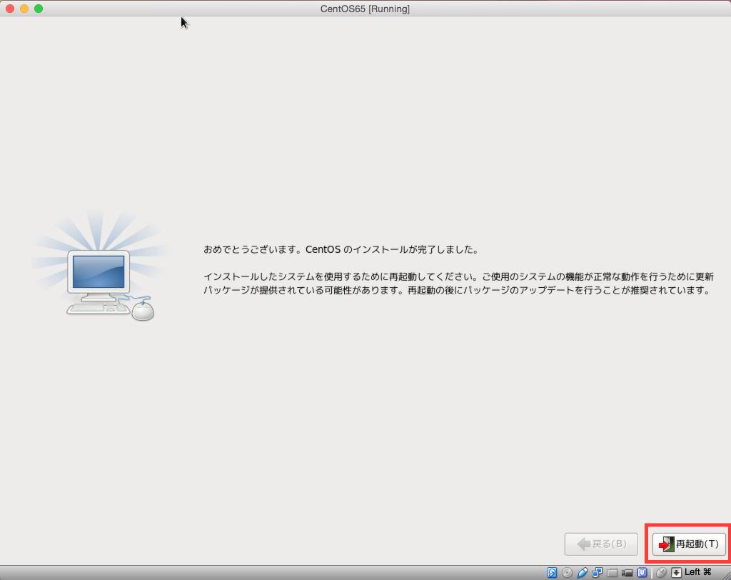 81_VirtualBox