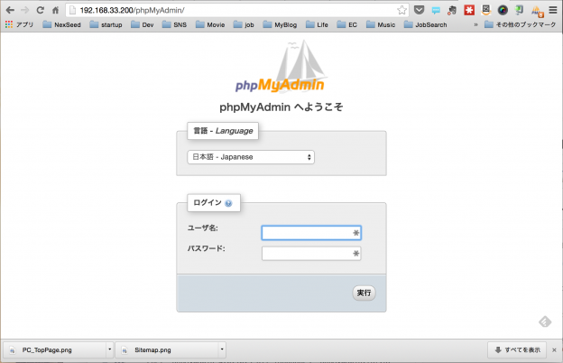 01_PHPMyAdmin