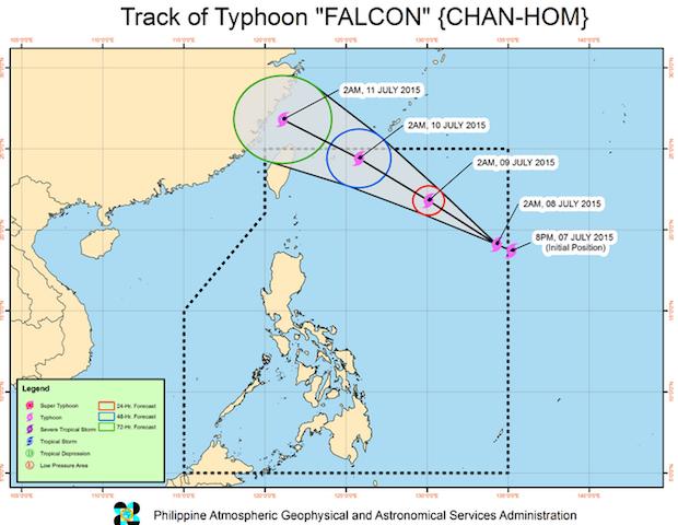 フィリピン気象庁