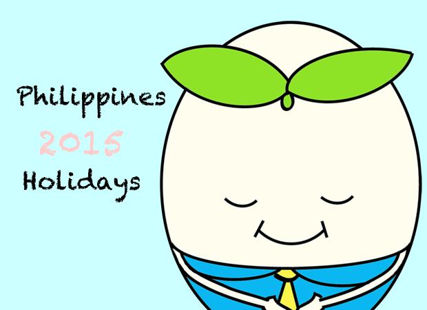 2015-holiday