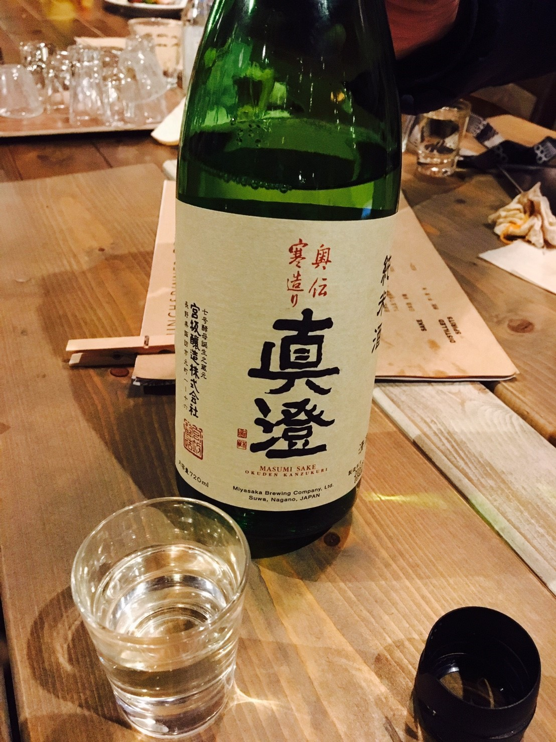 長野ー_4708