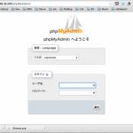 【PHPMyAdmin】PHPMyAdminのインストール手順