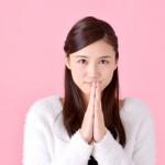 「お願い」する英語フレーズ24選!【ビジネスとカジュアルで使い分け】