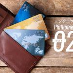 海外でクレジットカードをスキミングされた!発覚から再発行までの3日間