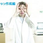 【Windows/Mac両方】超環境構築シート 仮想マシン作成