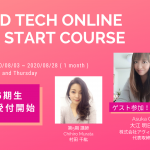 Seed Tech Online  8/4開講基礎コースに女性起業家・経営者大江 明日香さんが参加・講師に女性外部現役エンジニアを起用!